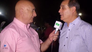 Photo of SUMAMPA : Décima Expo de Sumampa , Mis Provincias presente